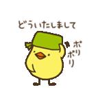 バンダナヒヨコ(ビジネス編)(個別スタンプ:28)