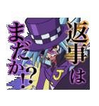 怪盗ジョーカー(個別スタンプ:35)