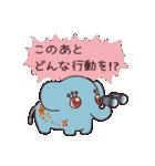 TBSテレビ どうぶつ奇想天外!2016(個別スタンプ:27)