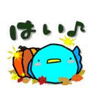 トリさんスタンプ!秋!(個別スタンプ:22)