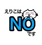 えりこ専用エリコが使う用の名前スタンプ(個別スタンプ:02)