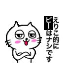 えりこ専用エリコが使う用の名前スタンプ(個別スタンプ:05)