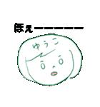 ゆるめなゆうこ(個別スタンプ:04)