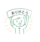 ゆるめなゆうこ(個別スタンプ:05)