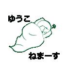 ゆるめなゆうこ(個別スタンプ:07)