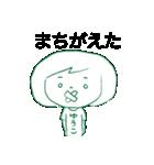 ゆるめなゆうこ(個別スタンプ:08)