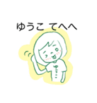 ゆるめなゆうこ(個別スタンプ:09)
