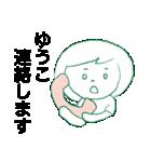 ゆるめなゆうこ(個別スタンプ:11)