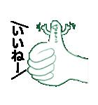 ゆるめなゆうこ(個別スタンプ:24)
