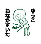 ゆるめなゆうこ(個別スタンプ:29)