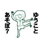 ゆるめなゆうこ(個別スタンプ:36)