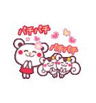 動いて伝わる!チョコくまのおめでとう!!(個別スタンプ:02)