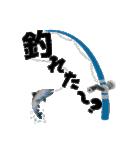 九州の釣り~本当に使える釣り専門スタンプ(個別スタンプ:01)