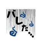 九州の釣り~本当に使える釣り専門スタンプ(個別スタンプ:03)