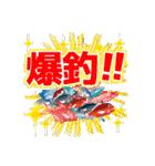 九州の釣り~本当に使える釣り専門スタンプ(個別スタンプ:04)