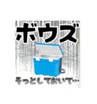 九州の釣り~本当に使える釣り専門スタンプ(個別スタンプ:07)