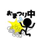 九州の釣り~本当に使える釣り専門スタンプ(個別スタンプ:08)
