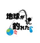 九州の釣り~本当に使える釣り専門スタンプ(個別スタンプ:09)