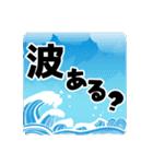 九州の釣り~本当に使える釣り専門スタンプ(個別スタンプ:12)