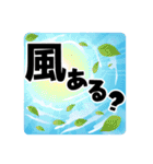 九州の釣り~本当に使える釣り専門スタンプ(個別スタンプ:13)