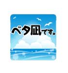 九州の釣り~本当に使える釣り専門スタンプ(個別スタンプ:15)