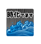 九州の釣り~本当に使える釣り専門スタンプ(個別スタンプ:16)