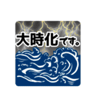 九州の釣り~本当に使える釣り専門スタンプ(個別スタンプ:17)