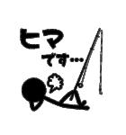 九州の釣り~本当に使える釣り専門スタンプ(個別スタンプ:19)