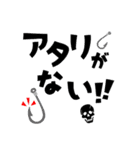 九州の釣り~本当に使える釣り専門スタンプ(個別スタンプ:20)