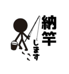 九州の釣り~本当に使える釣り専門スタンプ(個別スタンプ:21)