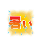 九州の釣り~本当に使える釣り専門スタンプ(個別スタンプ:24)