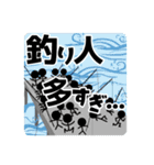 九州の釣り~本当に使える釣り専門スタンプ(個別スタンプ:26)