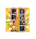九州の釣り~本当に使える釣り専門スタンプ(個別スタンプ:29)