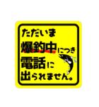 九州の釣り~本当に使える釣り専門スタンプ(個別スタンプ:31)