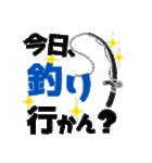 九州の釣り~本当に使える釣り専門スタンプ(個別スタンプ:33)
