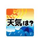 九州の釣り~本当に使える釣り専門スタンプ(個別スタンプ:37)
