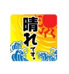 九州の釣り~本当に使える釣り専門スタンプ(個別スタンプ:38)