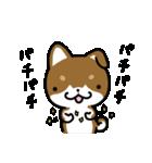 茶しばさん(個別スタンプ:04)