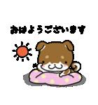 茶しばさん(個別スタンプ:05)