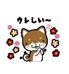 茶しばさん(個別スタンプ:07)