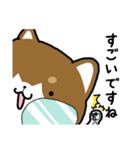 茶しばさん(個別スタンプ:08)
