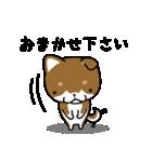 茶しばさん(個別スタンプ:15)