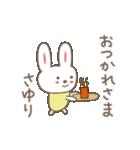 さゆりちゃんうさぎ rabbit for Sayuri(個別スタンプ:01)