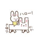 さゆりちゃんうさぎ rabbit for Sayuri(個別スタンプ:02)