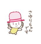 さゆりちゃんうさぎ rabbit for Sayuri(個別スタンプ:03)
