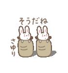 さゆりちゃんうさぎ rabbit for Sayuri(個別スタンプ:04)