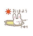 さゆりちゃんうさぎ rabbit for Sayuri(個別スタンプ:07)