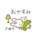 さゆりちゃんうさぎ rabbit for Sayuri(個別スタンプ:08)