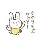 さゆりちゃんうさぎ rabbit for Sayuri(個別スタンプ:10)