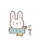 さゆりちゃんうさぎ rabbit for Sayuri(個別スタンプ:11)